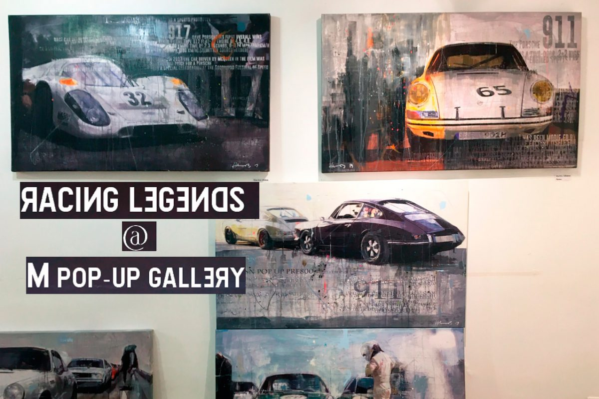 Racing Legends @ M  POP-UP Gallery