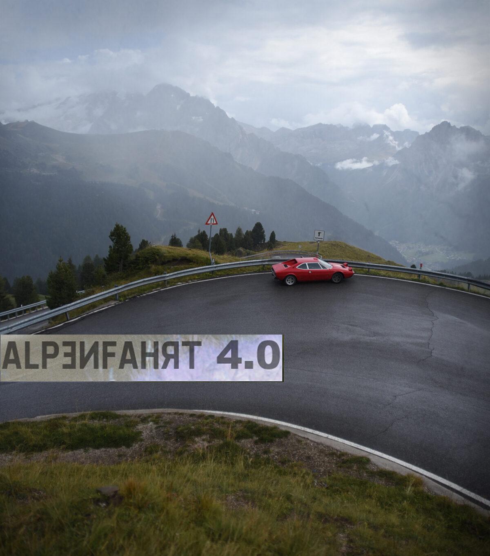 Alpenfahrt 4.0