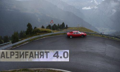 Alpenfahrt-4.0__title3