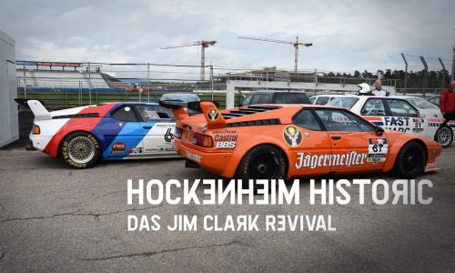Hockenheim-Historic_title